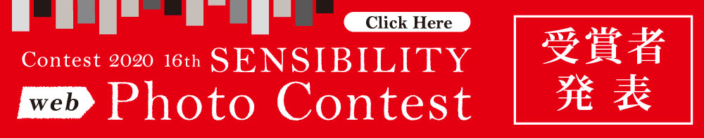2020 SENSIBILITY Web Photo Contest